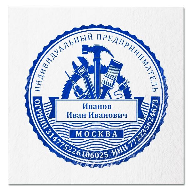 Печать ИП в Москве от 400 рублей