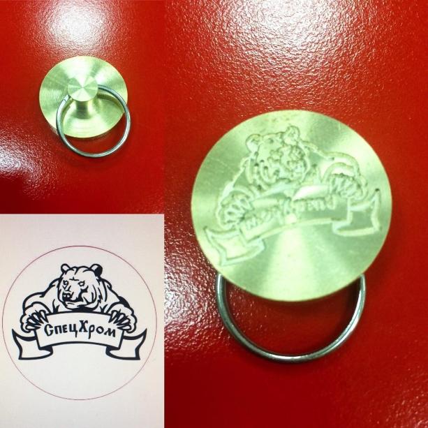 Изготовление металлических печатей из латуни