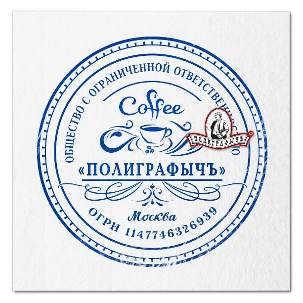Печать ООО в Москве от 400 рублей