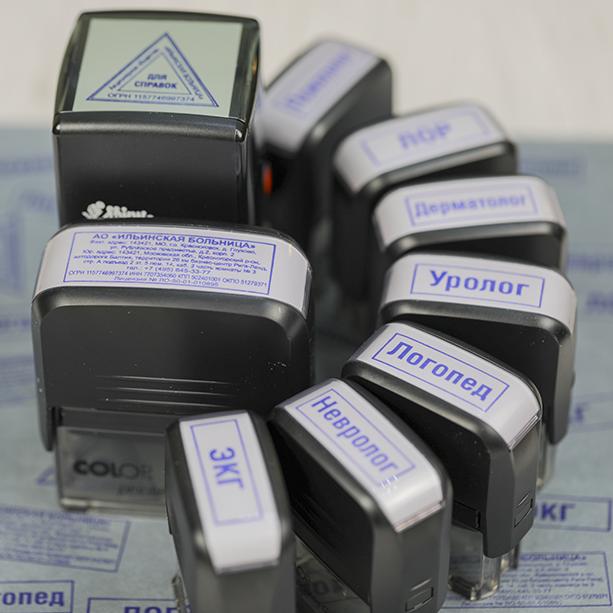 Изготовление штампов на Автоматической оснастке